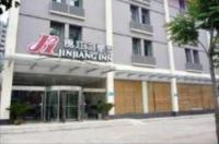 Jinjiang Inn (Huangpu Avenue Bridge) Image