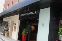 Hotel Horidome Villa Image