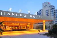 Jianguo Hotel Xi'an Image