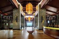 Sheraton Shenzhou Peninsula Resort Image