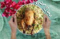 Crystal Suites Image