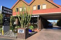 Beetham Park Motel Image