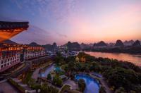 Shangri-La Hotel Guilin Image
