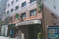 Maruichi Hotel Image