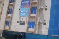 Durrat Al Sharq Suites 4 Hotel Image
