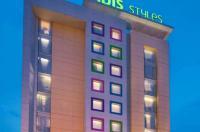 Ibis Styles Solo Image