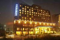 Shenzhen Tai Hao Garden Hotel Image