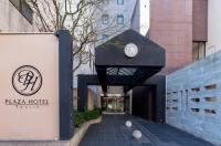 Plaza Hotel Tenjin Image