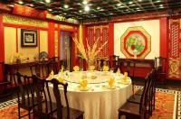 Great Tang Hotel Image