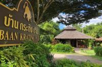 Baan Krating Pai Hotel Image