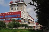 Jinjiang Inn Rizhao Haiqu Park Image