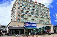 Jinjiang Inn - Xiangshan Shipu Image