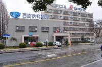Jinjiang Inn Shanghai Qingpu Image