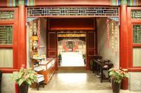 Shichahai Sandalwood Boutique Hotel Beijing Image