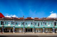 Naumi Liora Hotel Image