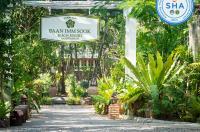 Baan Imm Sook Resort Image