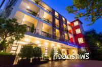 Hotel De Bangkok Image