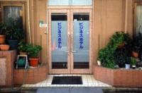 Business Hotel Kankokukan Image