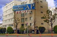 Hotel A.P Image