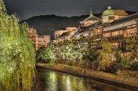 K's House Ito Onsen - Historical Ryokan Hostel Image