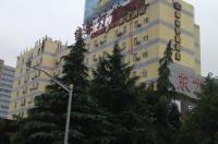 Home Inns Shanghai Lujiazui Dongfang Road Branch Image