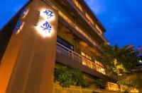 Hotel Koraku Image