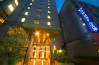 Heiwadai Hotel Tenjin Image