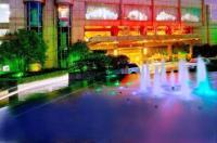 New Century Hotel Xiaoshan Image