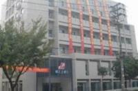 Jinjiang Inn Central Wuhu Wuyi Square Image