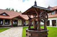 Chutor Kozacki Hotel Spa Image