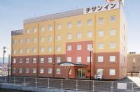 Chisun Inn Fukui Image