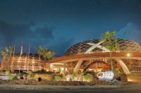 Royal Safari Garden Resort & Convention Image