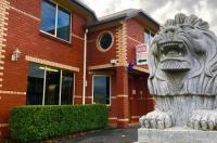 Sheffield Motor Inn Image