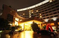Putian Haiyuan International Hotel Image