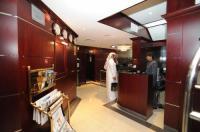 Al Jazeera Royal Hotel Image