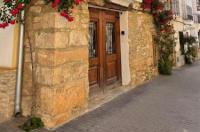 Casa Rural Aras Image