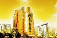 Nanning Dibai 7 Star Hotel Image