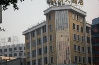 Yidun Hotel Foshan Dali Image