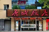 Wenzhou Lucheng Hotel Image