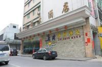 Yidun Hotel Foshan Luocun Image