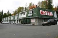 Motel Panoramik Image