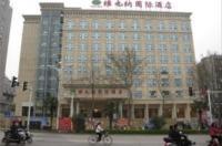 Jiangsu Zhenjiang Railway Station Image
