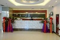 Fairyland Hotel Yinchuan Xinyue Square Branch Image