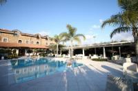 GaiaChiara Resort Image