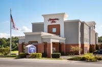 Hampton Inn St. Louis-Columbia,Il Image