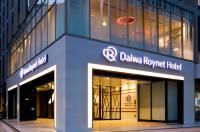 Daiwa Roynet Hotel Hamamatsu Image