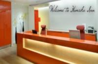 Humsika Inn Image