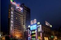 Huzhou Zhebei Hotel Image