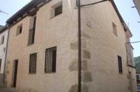 Apartamentos Valle del Jerte el Huerto del Cura Image