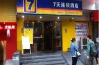7 Daysinn Hangzhou Westlake Longxiang Railway Station Image